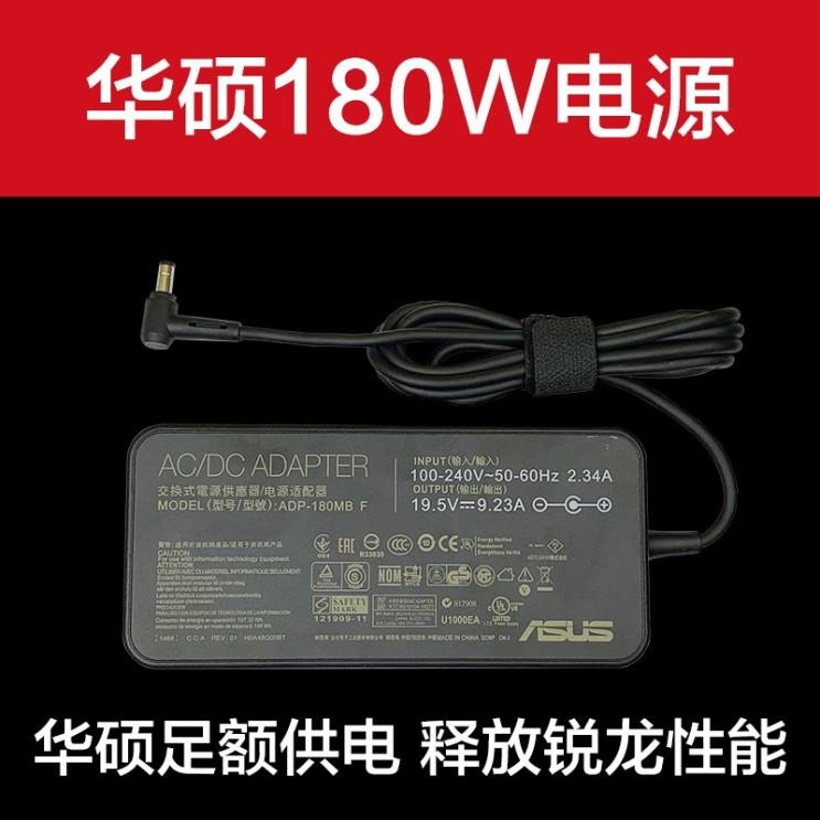 최근 많이 팔린 ASRock Desk 미니 A300 전용 VESA 모니터 벽걸이 어댑터 거치대 USB2.0 무선 네트워, 상세내용참조 좋아요