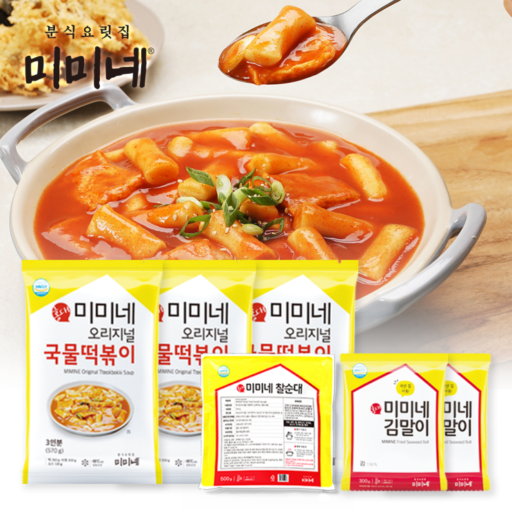 인기 많은 [미미네떡튀순]오리지널 국물떡볶이3+김말이2+순대1 총6봉 ···