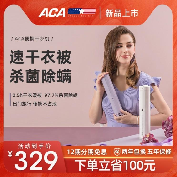 최근 많이 팔린 휴대용 의류관리기 이동식 옷 빨래건조기 스타일러 오브제 미러 스팀 이지 드레서, H 좋아요