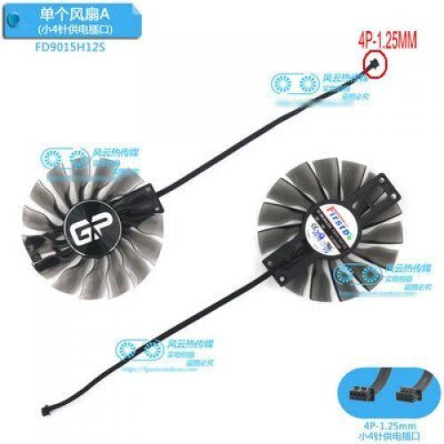 갓성비 좋은 [해외] PALIT RTX2080TI GAMING PRO 듀얼 11G 그래픽 카드 냉각 팬 FD9015H12S, 1pcs FanA 1.25MM 좋아요