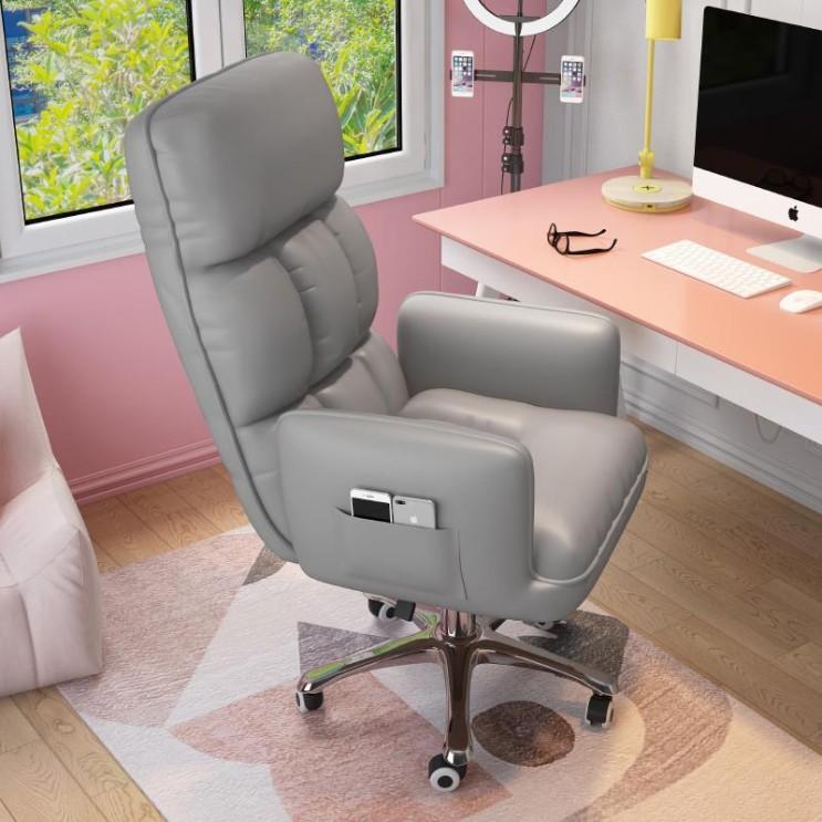 당신만 모르는 린백의자 게이밍의자 1인용리클라이너 홈 보스 PC방의자 재택근무 BJ의자 회장님의자, 밝은 회색, 강철 다리 ···