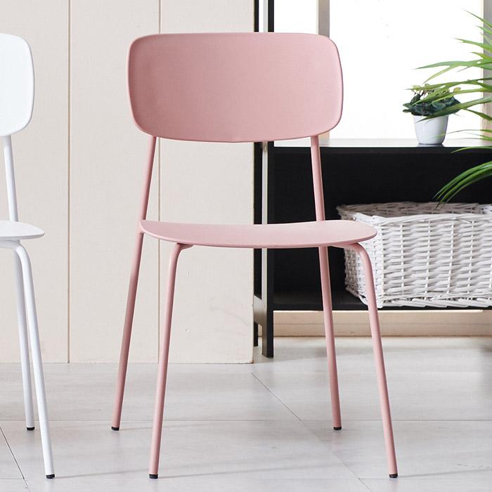 인지도 있는 라히미 인테리어 의자, 핑크 ···