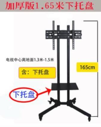 후기가 좋은 PC받침대 이동식 컴퓨터 일체형 받침선반 액정 화면받침대 신축 전용 55inch교대 이동, T01-32-65inch1.65미터 포함아래 받침대 ···