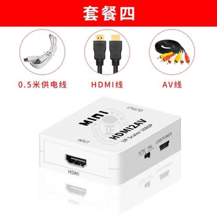최근 인기있는 AV케이블 AVHDMI AV RCA전환 HDMI AV전환 HDMI3색 연꽃 시뮬레이션 컨버터, D 추천해요