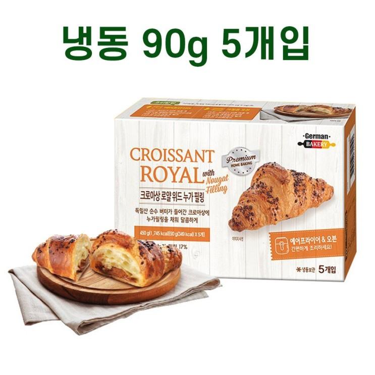 잘팔리는 <ch>맛깔나는 다시먹고싶은 냉동간식 에어프라이어음식 모닝빵 초코크로와상 생지, 알리바바마켓 1 추천해요