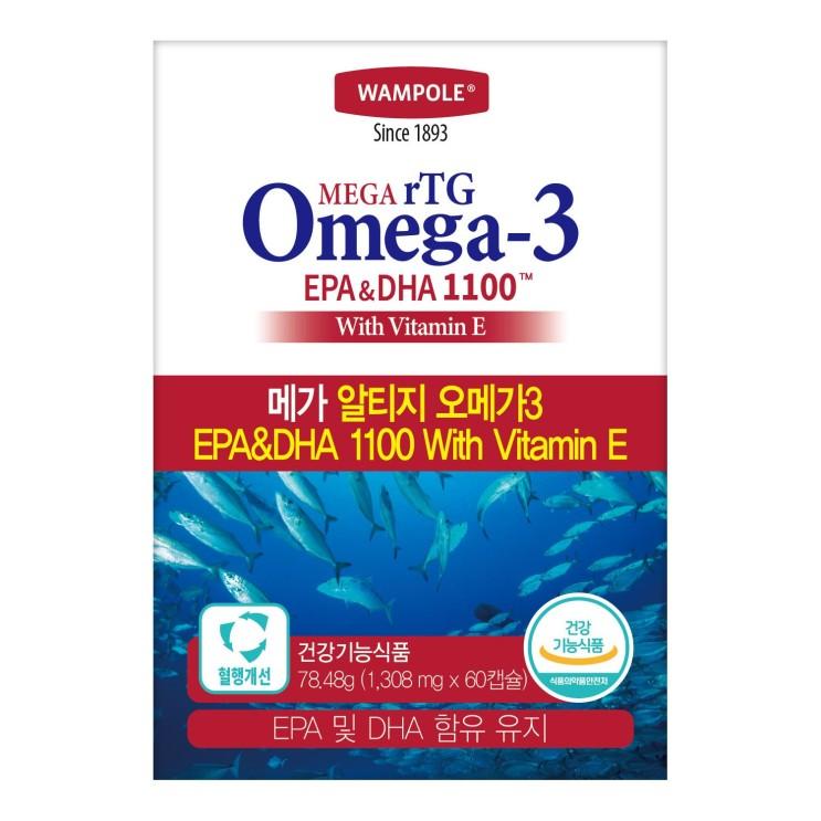 갓성비 좋은 비타민뱅크 왐폴 메가 알티지 오메가3 EPA DHA 1100, 60정, 1개 추천합니다