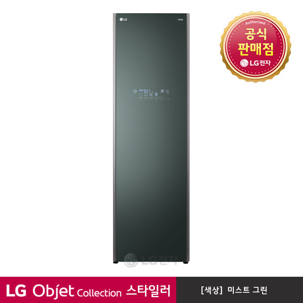 인기있는 [LG][공식판매점] 오브제 컬렉션 스타일러 미스트 그린 S5GFO, 폐가전수거없음 ···