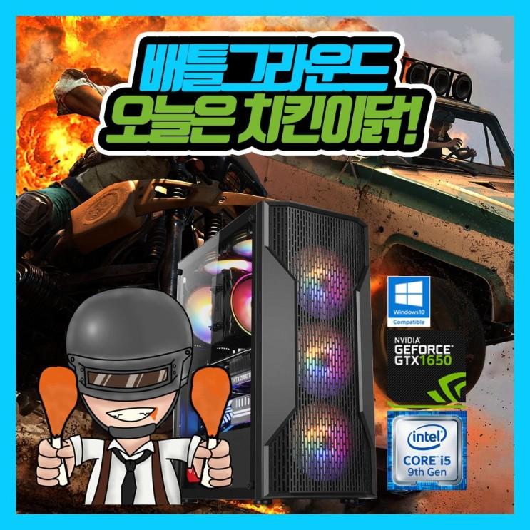 잘팔리는 프리미엄 게이밍 컴퓨터 ABKO 베놈 식스/i5-9400F/16GB/SSD240GB/GTX1650/윈도우10설치, 주변기기06.(신품)게이밍 장패드 추천합니다