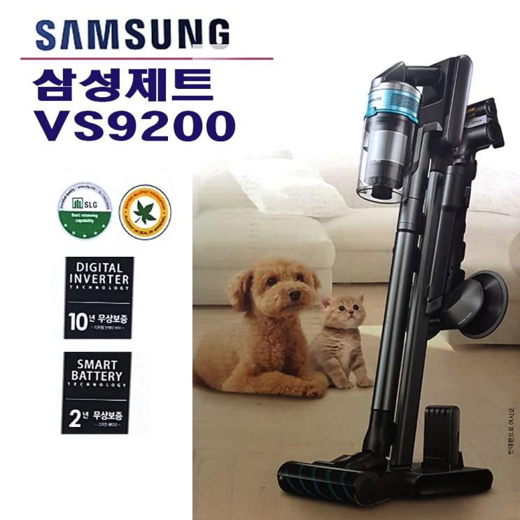 구매평 좋은 삼성전자 삼성 제트 청소기 VS20T9279S6CS 청정스테이션 gu 추천합니다