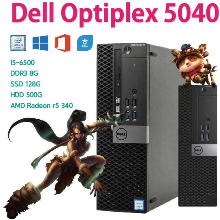 잘나가는 [중고상품] 델 옵티플랙스 5040 i5 6세대 WIN10Pro정품 오피스 한글 게임용컴퓨터 롤 서든 스타 피파, Dell 19인치 모니터 좋아요