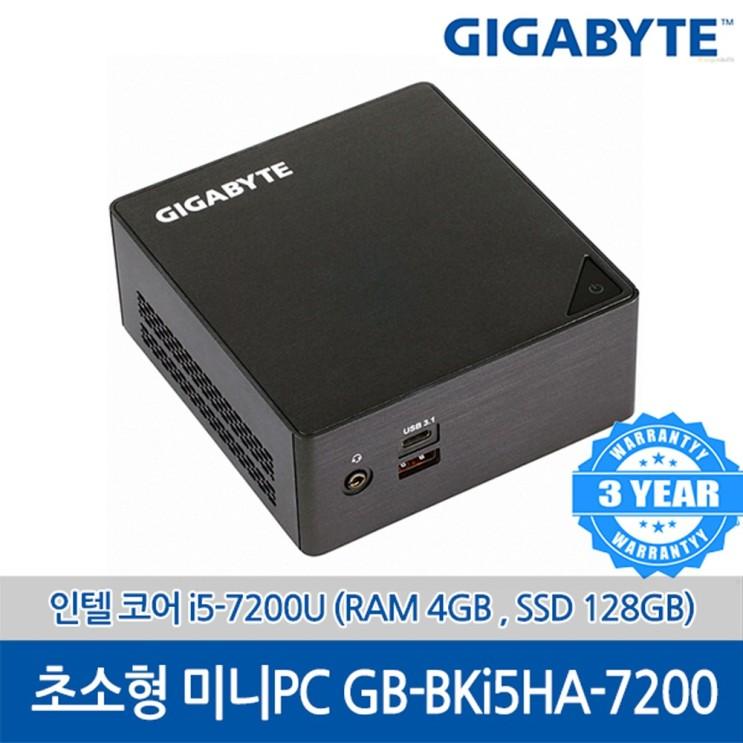 선호도 높은 GIGABYTE BRIX GB-BKi5HA-7200 SSD (4GB SSD 128GB) 추천합니다
