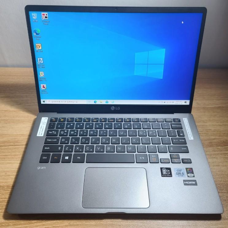 가성비 좋은 LG전자 그램 14ZD90N-VX5BK 14인치 중고노트북 좋아요