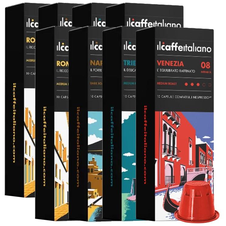 최근 많이 팔린 [일카페이탈리아노] NEW 더블팩 80개 네스프레소 호환 캡슐커피 추천해요