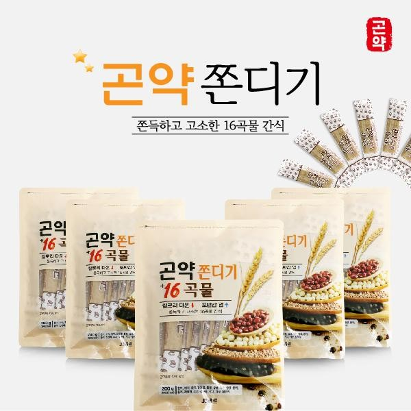 선호도 좋은 피크대만족최적가곡물과 함유한 곤약을 곤약쫀디기 16가지 5봉(50개입)실속가성비, 상세페이지 참조 추천합니다