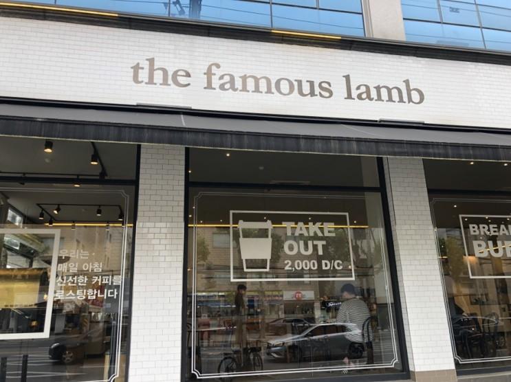 홍대_[1] the famous lamb (더페이머스램) 우연히 발견한, 갤러리 느낌의 홍대카페