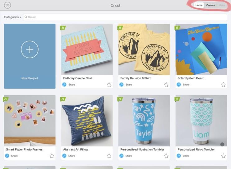 크리컷_[8] Cricut Design space (디자인스페이스) 아이패드에서 실행하기 - Main&Home
