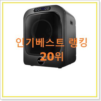아이디어 넘치는 엘지건조기 구매 인기 top 순위 20위