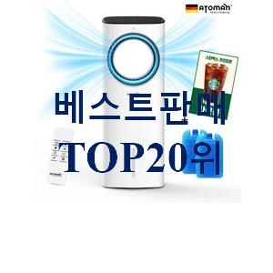 갓성비 미니에어컨 인기 판매 TOP 20위