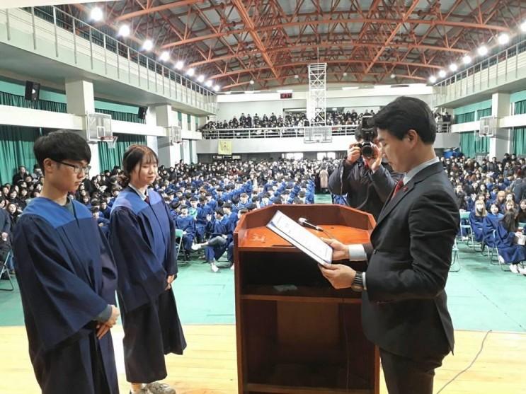 학교폭력 변호사, 서울특별시 경찰청 감사장 수상!