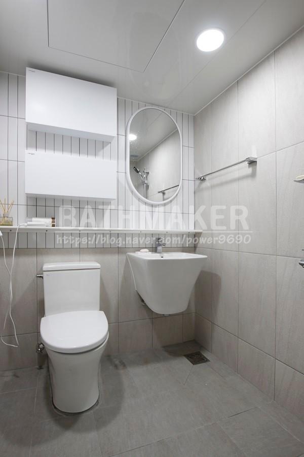 상일동 빌라 삼성홈타운 - 강동구 욕실인테리어