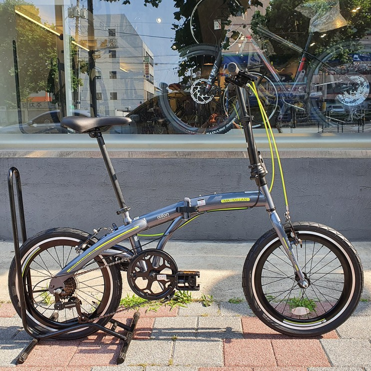 2021년 알톤 맥밀란S 7단 미니벨로 접이식 가성비 폴딩 출퇴근 입문용 시마노 자전거 추천