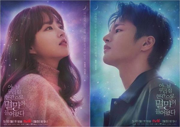어느 날 우리 집 현관으로 멸망이 들어왔다 tvN 월화드라마 박보영 서인국 주연 OST : All Of My Love - 다비치