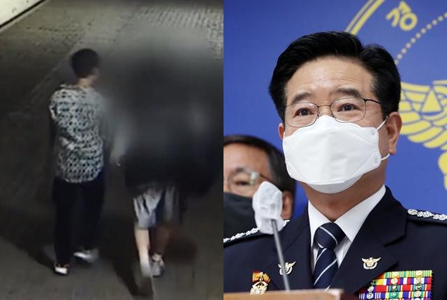 손정민 한강실종대학생 친구 아버지 블로그 가짜뉴스 검찰
