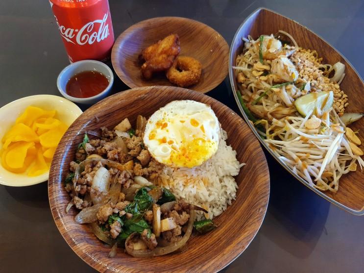 신촌 현대백화점 유플렉스 푸드앨리 잇타이에서 태국음식 팟타이, 돼지고기 덮밥