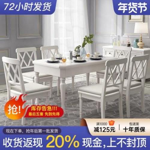 가성비 좋은 고재 테이블 침실 가구 부부 고목 향 미국식 원목 식탁 화이트 직사각형 컨트리 조립식당, 01 1.35m 식탁 추천합니다