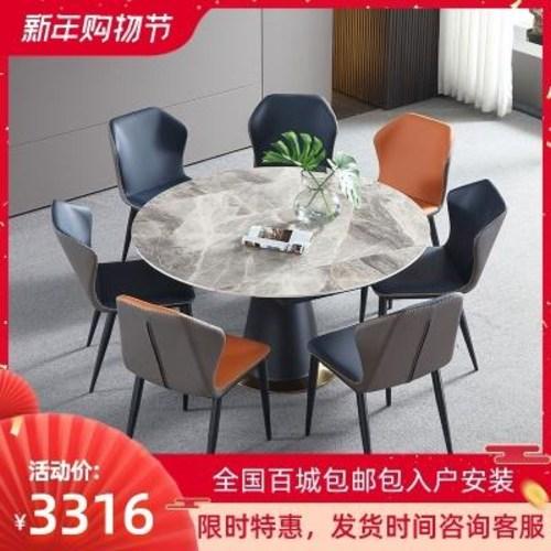 인기있는 라운드 반원 식탁 타원형 카페 테이블 밝은 암반 식탁의 의사사사 현대식 회전신축 원형 디, 01 1.3미터 라이트 암반 식탁 추천합니다
