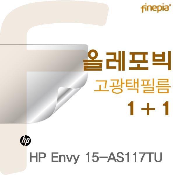 선택고민 해결 USB3.0 도킹 스테이션(I-NA317U Plus/하드미포함), 상품선택 추천합니다