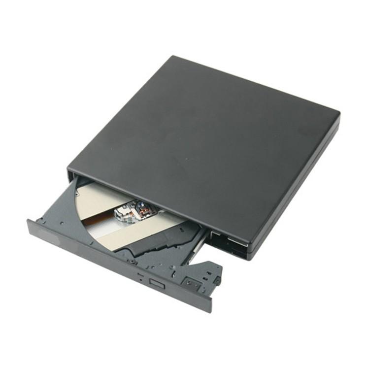 리뷰가 좋은 노트북시디플레이어 USB 외장 ODD CD DVD-ROM BB866 ···