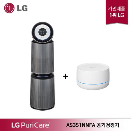 인기 많은 LG 퓨리케어 360 공기청정기 알파 AS351NNFA + 인공지능센서, 상세페이지 참조 추천해요