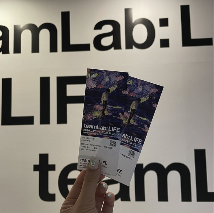 팀랩(teamLab) : 라이프(LIFE) 전시회 방문moon ._.