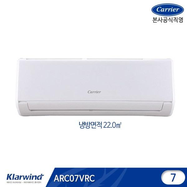인지도 있는 캐리어 [직영] 인버터1등급 벽걸이 에어컨 CSV-A073AC (7형), 단품 ···