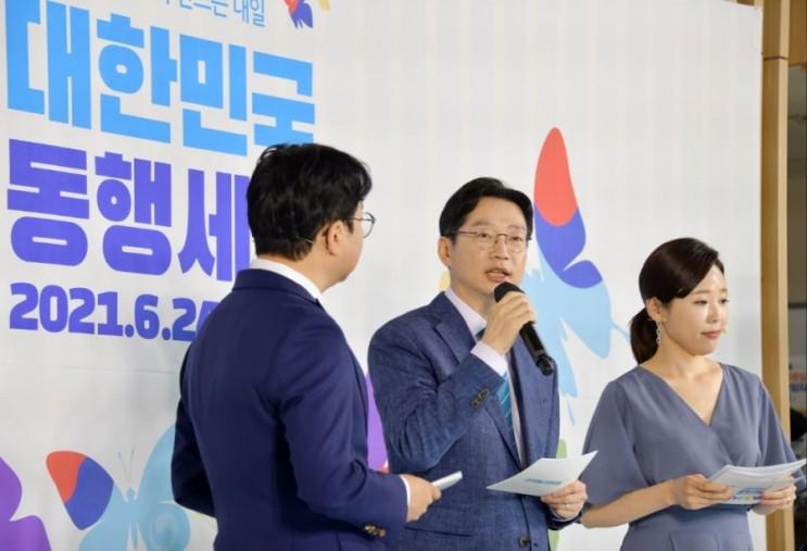 김경수 경남도지사, 대한민국 동행세일로 특별방송 출연...판촉행사 안내