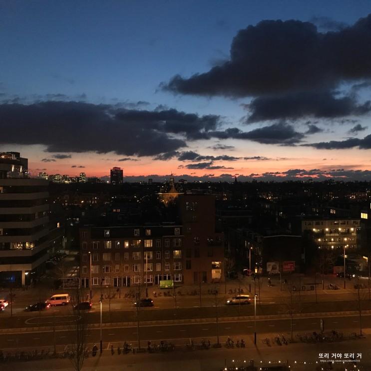 [네덜란드 유학 생활] 집 구하기 - 1