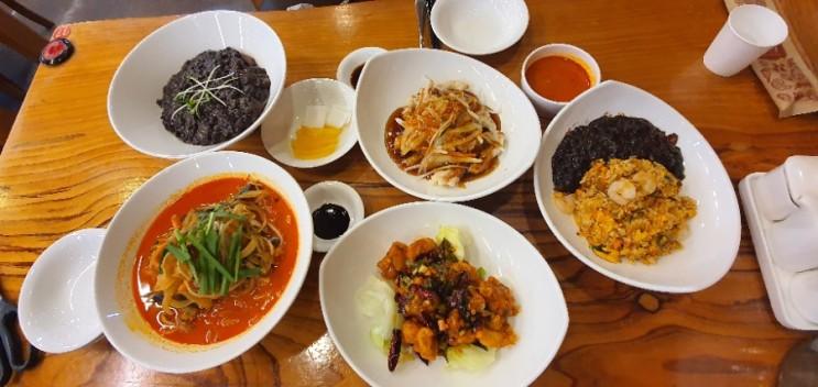 용인 중국집 공리 쫀득한 탕수육 드시고 가세요 in 에버랜드 맛집