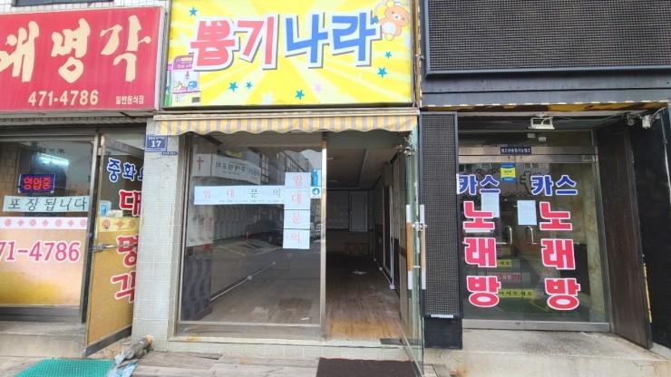 인천 남동구 만수5동 저렴한 1층 상가 사무실 800/35  공방, 인테리어, 구제의류 판매점, 매장