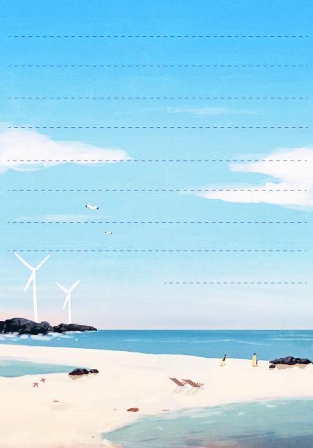 예쁜 편지지 무료 도안 : 랜선 제주/동해바다 여행