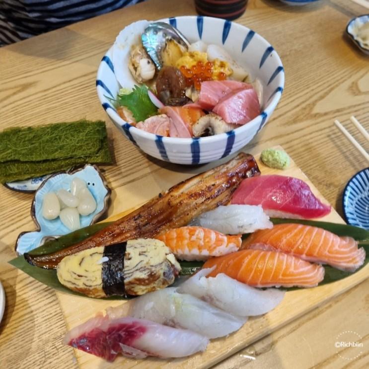 [광교 초밥]오늘의 초밥: 광교 카페거리 맛집