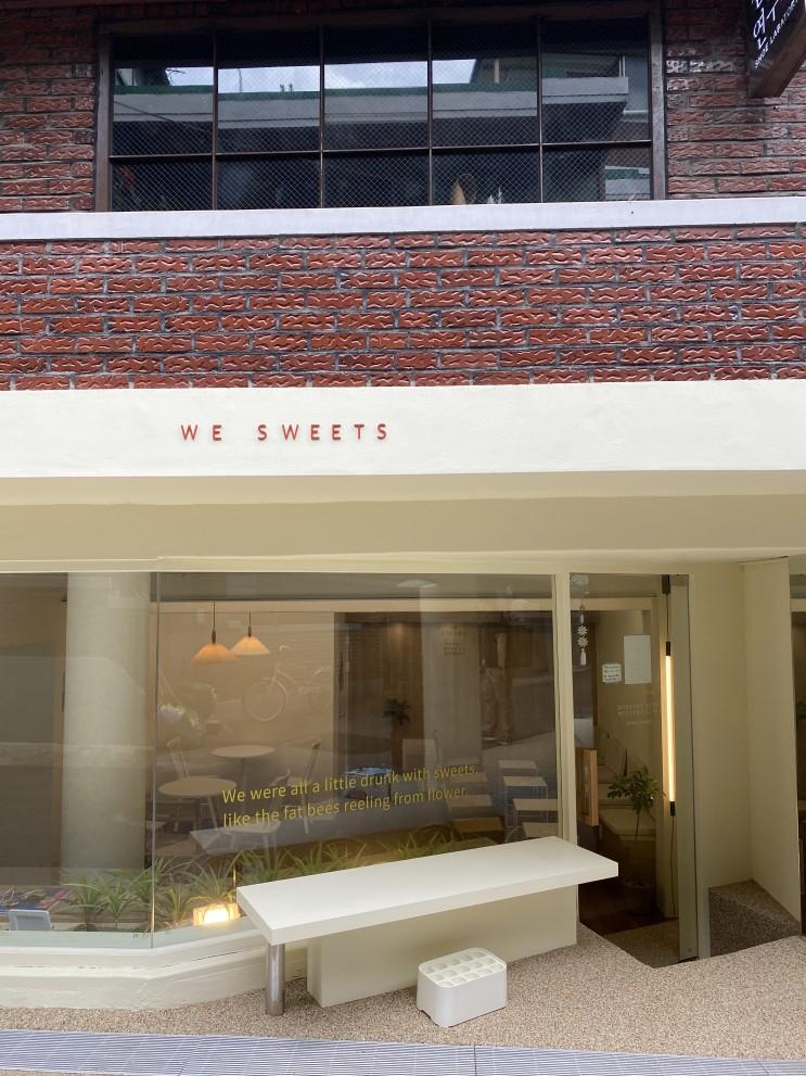 성수동 카페 :: 분위기 좋은 신상 감성카페 @위스위츠