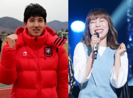 개그우먼 오나미 남자친구 남친 2살 연하 전 축구선수 박민