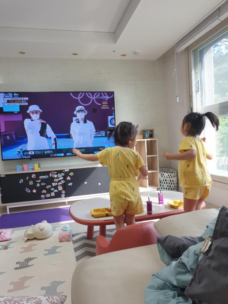 도쿄 올림픽 응원하기!!!!