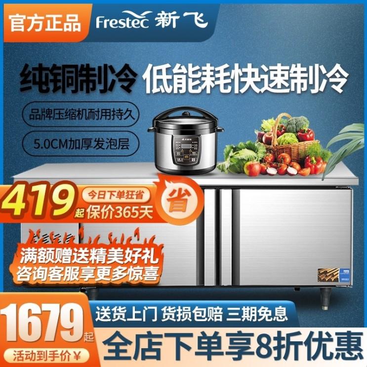 많이 찾는 워크인냉장고 대구업소용냉장고 저온저장고 중고냉장고매입 냉동창고제작 Xinfei 냉장, 냉각, 120x80x80cm 추천합니다