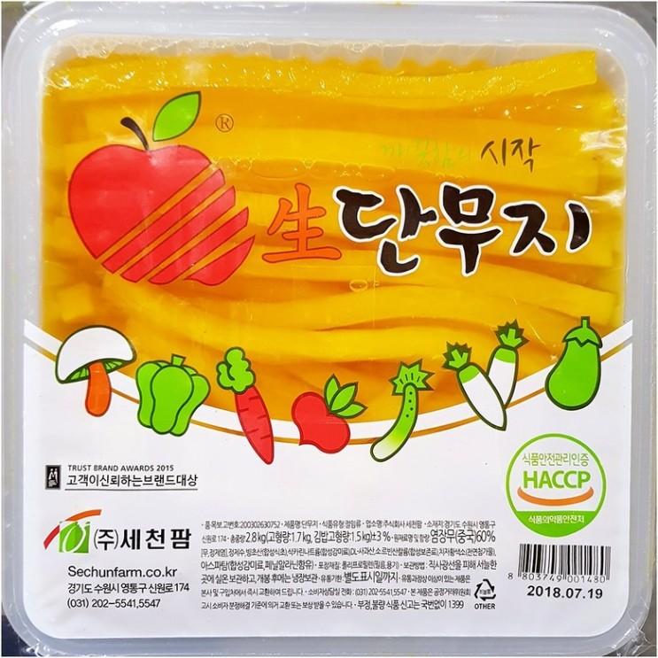 핵가성비 좋은 세천팜 김밥단무지(12mm) 2.8K/안동농특산 /ejrdud /, 1 추천해요