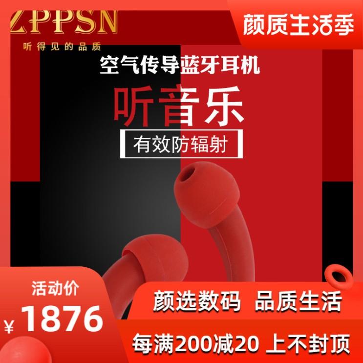 핵가성비 좋은 골전도 블루투스 이어폰 ZPPSN 공기전달 헤드폰 홀터넥 방식의 방사선 방지 두귀 운동, 01 공식 표준 분배, 02 회색 추천합니다