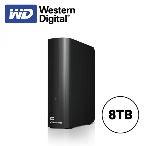 의외로 인기있는 웨스턴디지털 이지스토어 WD Easystore 외장하드 8TB 좋아요