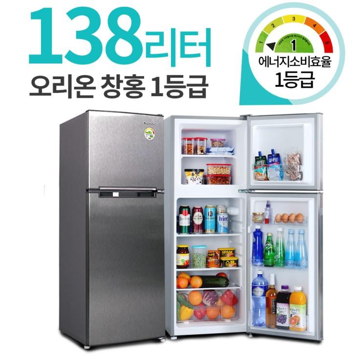의외로 인기있는 창홍냉장고 ORD-138B0W 오리온 ORD-138BOW, ORD-138BOS 추천해요