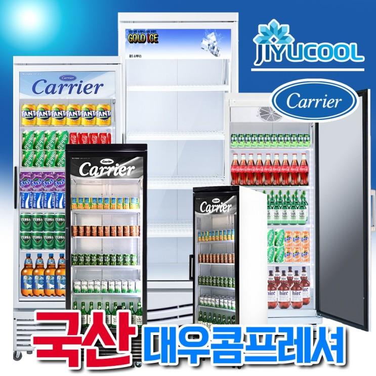 후기가 정말 좋은 업소용 음료수 카페 꽃 병원 냉장고 음료 쇼케이스 블랙 올블랙 화이트, 청우냉열CW-470RS ···